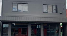 Other commercial property for lease at 736 Plenty Road Reservoir VIC 3073