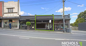Shop & Retail commercial property for lease at 1533 High Street Glen Iris VIC 3146