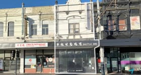 Showrooms / Bulky Goods commercial property for lease at 16 Glenferrie Road Malvern VIC 3144