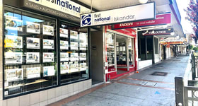 Serviced Offices commercial property for lease at 216 Marrickville road Marrickville NSW 2204