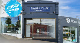 Shop & Retail commercial property for lease at 913 High Street Armadale VIC 3143