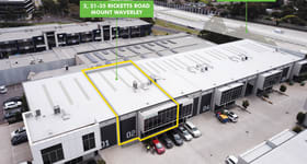 Factory, Warehouse & Industrial commercial property for lease at 2/21-35 Ricketts Road Mount Waverley VIC 3149