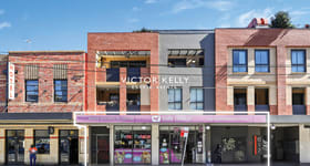 Medical / Consulting commercial property for lease at King Street Newtown NSW 2042