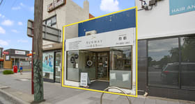 Shop & Retail commercial property for lease at 517 Warrigal Road Ashwood VIC 3147