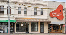 Showrooms / Bulky Goods commercial property for lease at 12 Cotham Road Kew VIC 3101