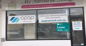 Shop & Retail commercial property for lease at 305 Doncaster Road Balwyn North VIC 3104