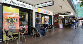 Shop & Retail commercial property for lease at Shop 3/370 Victoria Avenue Chatswood NSW 2067