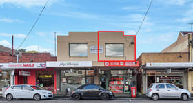 Offices commercial property for lease at 1/225 Lower Heidelberg Road Ivanhoe East VIC 3079