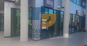 Shop & Retail commercial property for lease at E205/24-28 Lexington Drive Bella Vista NSW 2153