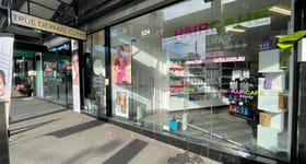 Other commercial property for lease at 524 Riversdale Road Camberwell VIC 3124