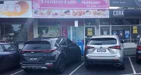 Shop & Retail commercial property for lease at 1041 Burwood Highway Ferntree Gully VIC 3156