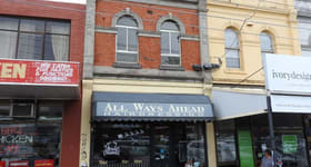 Offices commercial property leased at Level 1/473 Main Street Mordialloc VIC 3195