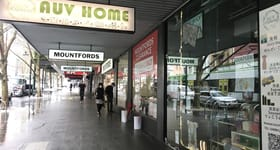 Hotel, Motel, Pub & Leisure commercial property for lease at 213 Bourke Street Melbourne VIC 3000