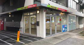 Medical / Consulting commercial property for lease at 7/108 Union Street Brunswick VIC 3056