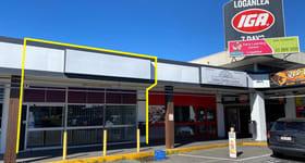Shop & Retail commercial property for lease at Shop 17/1-5 Sarah St (55 Haig St) Loganlea QLD 4131