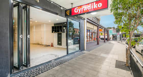Showrooms / Bulky Goods commercial property for lease at 1/11 Montgomery Street Kogarah NSW 2217