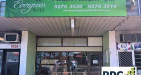 Shop & Retail commercial property for lease at 185B Walter Road West Dianella WA 6059