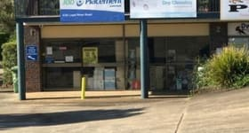 Offices commercial property for sale at Unit 5/29 Logan River Road Beenleigh QLD 4207