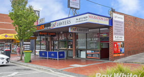 Medical / Consulting commercial property sold at 33C Langhorne Street Dandenong VIC 3175