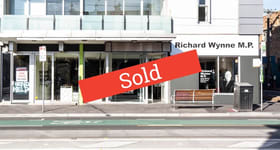 Shop & Retail commercial property sold at 232 Brunswick Street Fitzroy VIC 3065