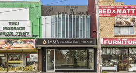 Shop & Retail commercial property sold at 196 Huntingdale Road Oakleigh East VIC 3166