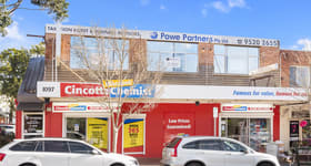 Shop & Retail commercial property sold at 1095 Old Princes Highway Engadine NSW 2233