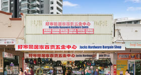 Shop & Retail commercial property sold at 259-261 Forest Road Hurstville NSW 2220