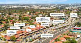 Shop & Retail commercial property sold at 531-537 Victoria Road Ermington NSW 2115