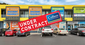 Offices commercial property for sale at 378 Main South Road Morphett Vale SA 5162