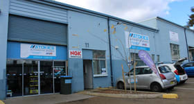 Factory, Warehouse & Industrial commercial property sold at 11/429 The Boulevarde Kirrawee NSW 2232