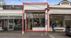 Retail commercial property for sale at 34 Pin Oak Crescent Flemington VIC 3031