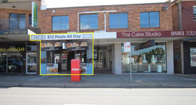 Shop & Retail commercial property for sale at 341 Rocky Point Road Sans Souci NSW 2219
