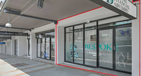 Retail commercial property for sale at 1/196-198 Marrickville Road, Marrickville NSW 2204