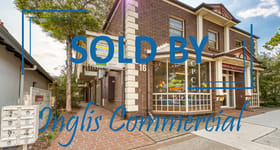 Shop & Retail commercial property sold at Unit 2/16 Hill Street Camden NSW 2570