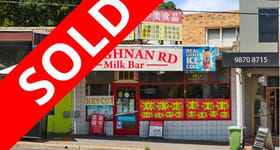 Shop & Retail commercial property sold at 93 Loughnan Road Ringwood VIC 3134