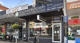 Shop & Retail commercial property sold at 253B Belmore Road Balwyn North VIC 3104