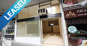 Shop & Retail commercial property for sale at 6/2-16 Alpha Street Blacktown NSW 2148