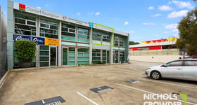 Offices commercial property for lease at Suite 7/107 Tulip Street Cheltenham VIC 3192