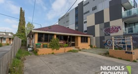 Medical / Consulting commercial property for sale at 730B Centre Road Bentleigh East VIC 3165