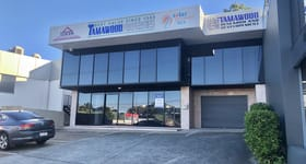 Medical / Consulting commercial property for lease at 243 Milton Road Milton QLD 4064