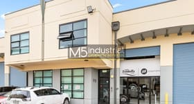 Factory, Warehouse & Industrial commercial property sold at F10/15 Forrester Street Kingsgrove NSW 2208