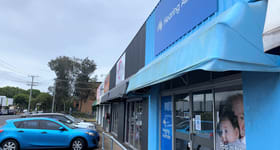 Shop & Retail commercial property for lease at Shop 6, 2-8 Blundell Blvd Tweed Heads South NSW 2486
