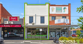 Offices commercial property sold at 258 Centre Road Bentleigh VIC 3204