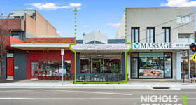 Shop & Retail commercial property sold at 45 Patterson Road Bentleigh VIC 3204