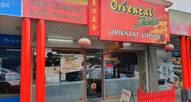 Shop & Retail commercial property sold at 81-89 Hotham  Street Traralgon VIC 3844