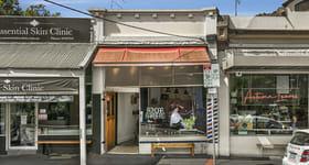 Shop & Retail commercial property for sale at 34 Pin Oak Crescent Flemington VIC 3031