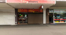 Shop & Retail commercial property for sale at 201 + 203 Queen Street St Marys NSW 2760