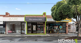 Medical / Consulting commercial property for sale at 491A Hampton Street Hampton VIC 3188