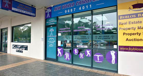 Shop & Retail commercial property sold at 44/1 Macquarie Street Parramatta NSW 2150