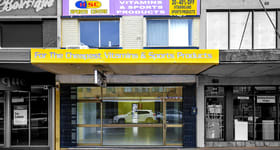 Shop & Retail commercial property sold at 66 King Street Warrawong NSW 2502